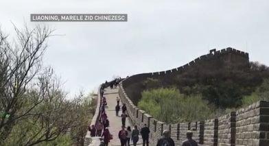 Marele Zid Chinezesc, minune a lumii