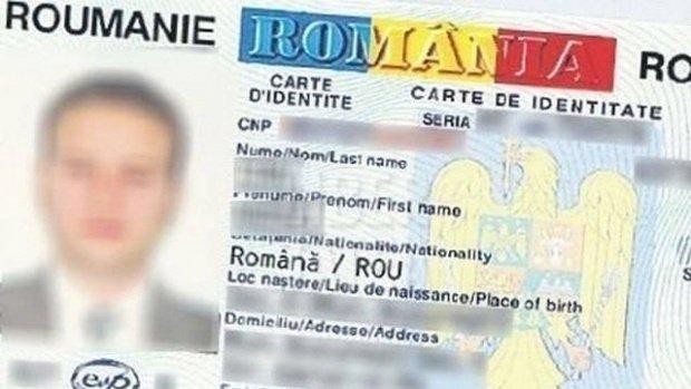 De acum, românii pot refuza să dea buletinul de identitate