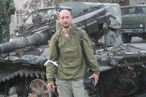 Răsturnare de situație. Jurnalistul rus ucis la Kiev este de fapt în viață