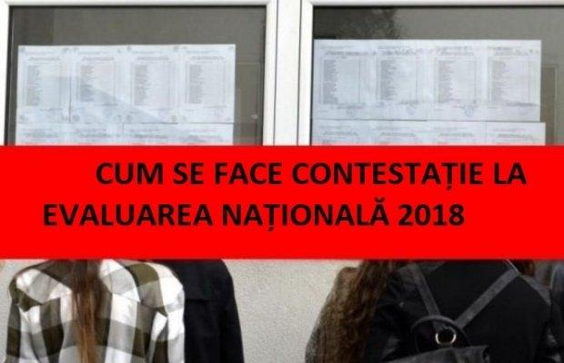 Contestaţii Evaluare Naţională 2018. Cum se face cererea de contestație şi când se depune