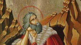 Sfântul Ilie. Ce nu trebuie să faci astăzi. Tradiții și superstiții