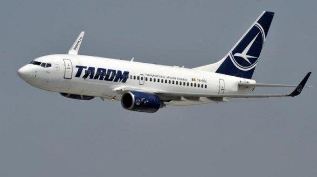 Un avion Tarom a fost interceptat de două aeronave de luptă din Germania. Pierduse contactul cu turnul de control