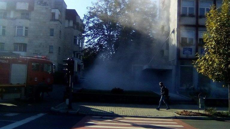 Incendiula Primăria Baia Mare! Personalul a fost evacuat