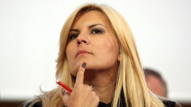 Elena Udrea va fi citată la penitenciarul din Costa Rica în două procese din România