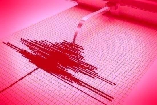 Trei cutremure puternice în Canada