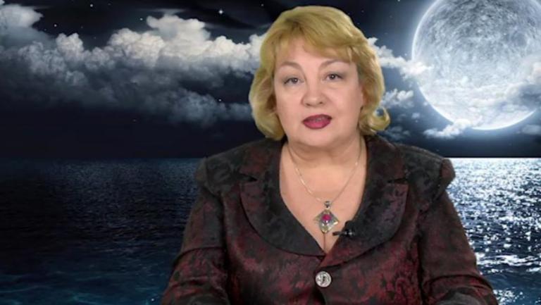 horoscop urania 9 december