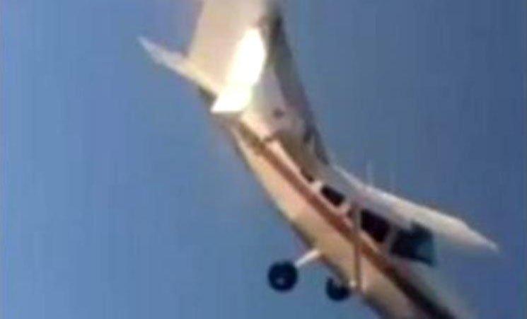 Un cadavru a fost găsit în epava avionului prăbușit în ocean, în care se afla fotbalistul Sala: Stătea pe scaun