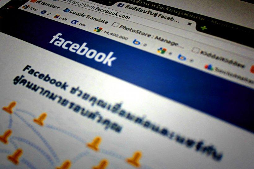 Noi probleme pentru Facebook! Rețeaua de socializare dă din nou erori. Și românii sunt afectați