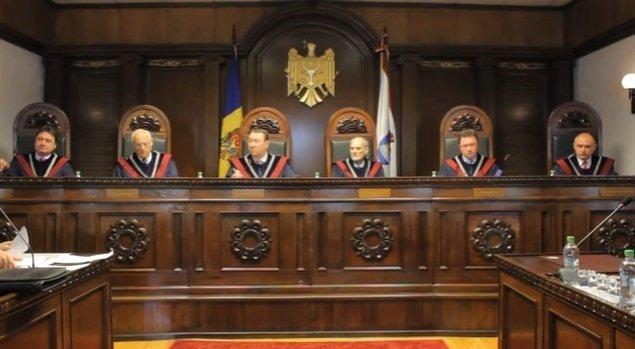 Curtea Constituțională a Republicii Moldova acuză presiuni politice