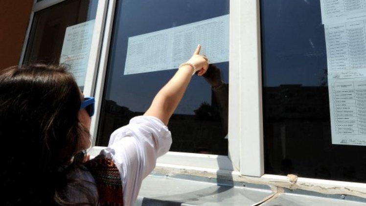 REZULTATE EVALUARE NAȚIONALĂ 2019 EDU.RO. Rezultatele finale la EVALUARE în VASLUI