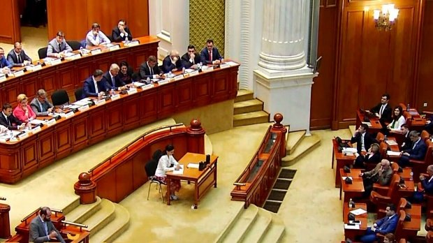 Conducerea Parlamentului a aprobat desfiinţarea Comisiei speciale pentru legile Justiţie