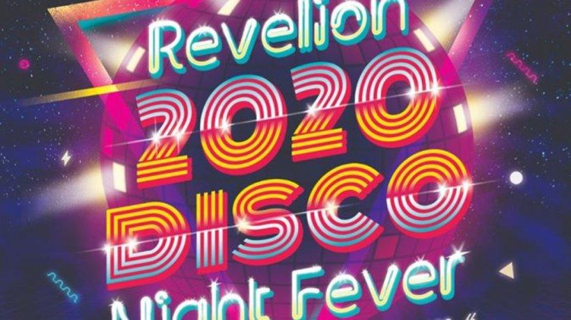 """O-Zone, Haddaway și Milli Vanilli - printre invitații la """"Revelion 2020. Disco Night Fever"""",  organizat de Primăria Capitalei în seara de Anul Nou"""