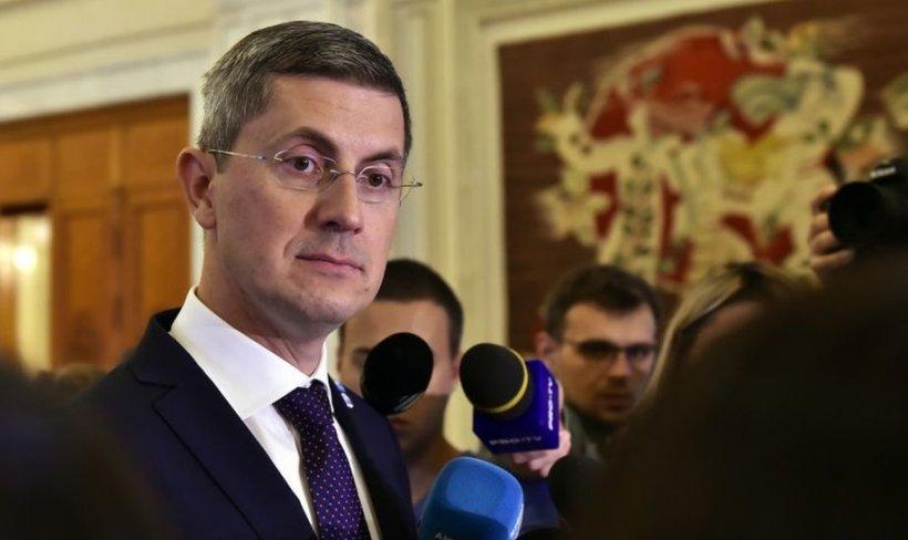 """Amendamentele depuse de USR la buget: Tăierea fondurilor pentru academiile de """"politruci şi sinecurişti"""""""