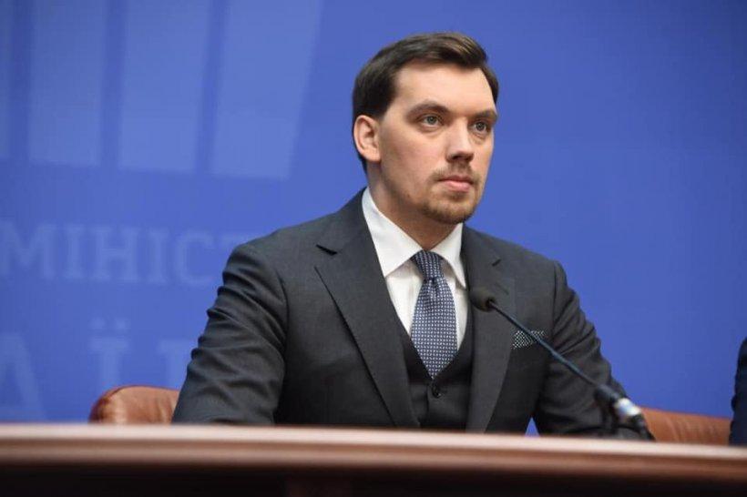 Premierul Ucrainei, Oleksi Honcearuk, și-a dat demisia