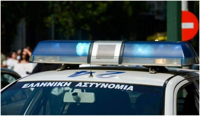 Jaf armat cu un Kalashnikov într-o bancă din Atena