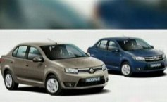 First images of new Dacia Logan and Sandero models. See the improvements