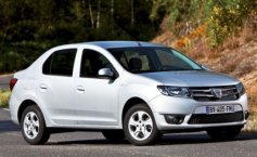 The first official images with  Dacia Logan 2. See the photo gallery