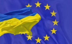 The Romanian Ministry of Foreign Affairs welcomes the ratification by the Supreme Rada of Ukraine and by the European Parliament of the EU-Ukraine Association Agreement