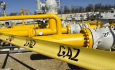 Ukraine wants to import natural gas from Romania
