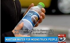 Martian water for moonstruck people