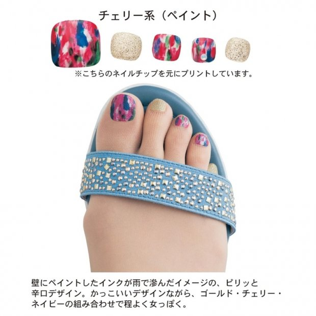 Veste Bună Pentru Femei S Au Inventat Ciorapii Cu Pedichiură Inclusă