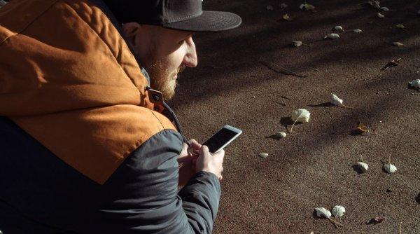 Jaf în sediul Primăriei Popești - Leordeni. 11 tablete au fost furate și duse la amanet în Bucureşti