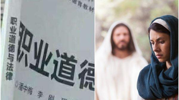 Autorităţile din China au modificat Noul Testament. Care este acum pedeapsa pentru femeia adulteră