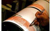 """Raspunsul halucinant al asiguratorilor pentru rom�nii ale caror case au fost afectate de seism: """"Va trebuie ADEVERINŢĂ de CUTREMUR"""""""