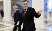 """Ponta, avertisment pentru Dragnea: """"În momentul în care va ieși din sediul PSD, i se va deschide ușa închisorii"""""""