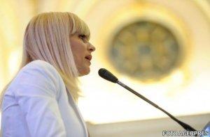"""Udrea se vede deja """"moştenitorea"""" tronului de la Cotroceni. Candidatura ei la prezidenţiale, contestată de clasa politică"""