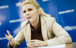 """Udrea a """"cucerit"""" un partid cu tradiţie. Cine o va susţine pe şefa PMP la prezidenţiale"""