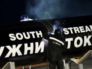 CE ameninţă Bulgaria cu posibile sancţiuni dacă nu suspendă construcţia gazoductului South Stream