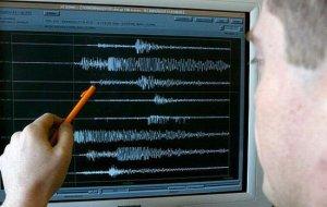 Un cutremur de 3,3 a avut loc în zona Izvoarele