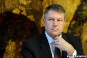 Klaus Iohannis depune astăzi jurământul în calitate de preşedinte al României