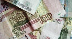 Rusia se pregăteşte pentru SCĂDEREA ECONOMIEI