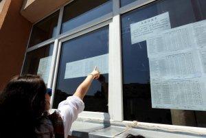 Rezultate simulare Evaluare Naţională 2015: 50,68 la sută dintre elevii înscrişi au obţinut medii de promovare