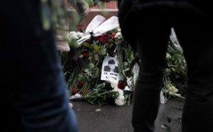 """Cei cinci suspecţi în cazul asasinării lui Nemţov, inculpaţi pentru """"omor la comandă"""""""