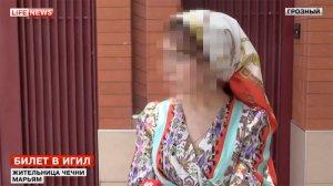 Terorişti ai Statului Islamic, păcăliţi de femei din Cecenia. Le-au trimis bani să ajungă în Siria, ele le-au întors spatele