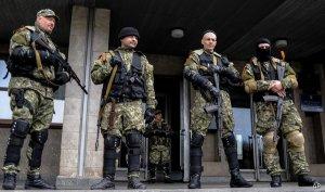 Curtea Constituţională din Ucraina dă undă verde pentru autonomia regiunilor separatiste