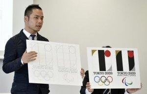 """Jocurile Olimpice: Logo-ul """"Tokyo 2020"""" a fost interzis"""