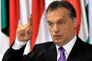 Ungaria vrea să oprească afluxul de imigranţi cu armata