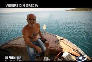 În Premieră: Povestea lui Nikos, un pescar bătrân grec