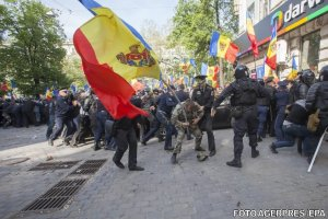 Arestări în Republica Moldova, după un protest îndreptat împotriva guvernului. Probe video din timpul protestului, difuzate într-o conferință de presă