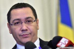 Ponta, despre candidatura la parlamentare: Eu am depus deja solicitarea