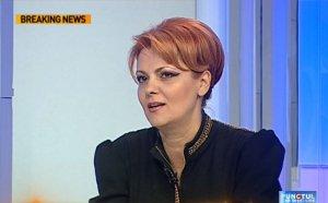 """Punctul de întâlnire: Cum a aflat Lia Olguța Vasilescu că va fi arestată. """"Vă luăm perla săptămâna viitoare!"""""""