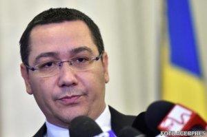 """Victor Ponta: """"Nu mai există democrație în România! Suntem singurul caz din UE unde o persoană care nu candidează urmează să fie premier"""""""