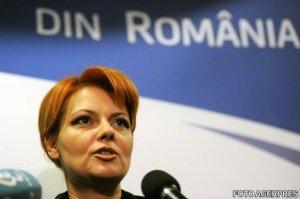 """Ministrul Muncii Lia Olguța Vasilescu: """"Legea salarizării ar putea fi amânată pentru 1 august"""""""