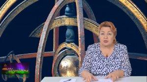 HOROSCOP URANIA pentru toată săptămâna 22-28 septembrie. Berbecii își susțin interesele, Gemenii ripostează brutal