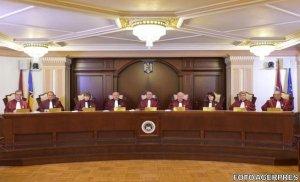 Zi decisivă. Modificarea Constituției, pe masa CCR