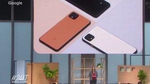 24 IT. Cum arată noile telefoane de la Google